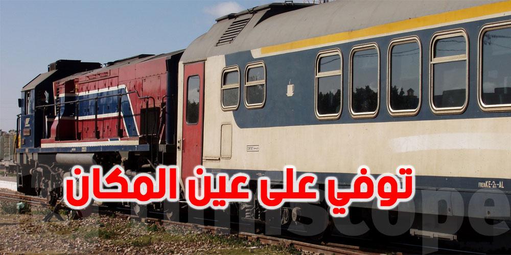 باجة..وفاة رجل دهسه القطار