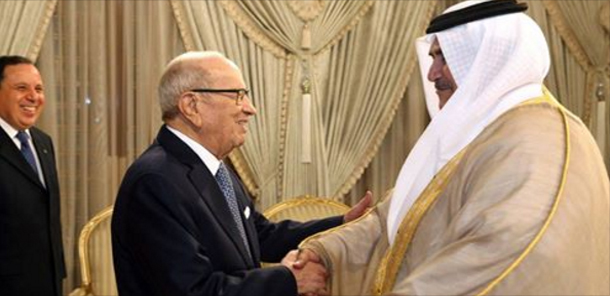 البحرين تشارك في المؤتمر الدولي للاستثمار الذي تنظمه تونس
