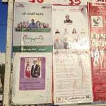 صورة اليوم: الرئيس السابق بن علي يترشح للانتخابات في المنستير