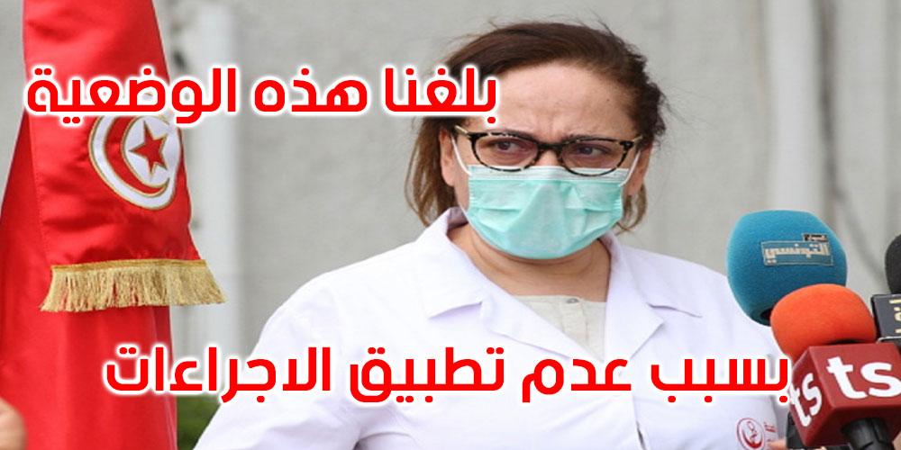 نصاف بن علية.. قد نصظر إلى إتخاذ إجراءات أكثر صرامة
