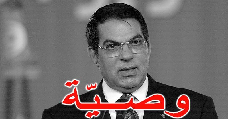 Un député français : Ben Ali était un dictateur comme tous les dirigeants arabes