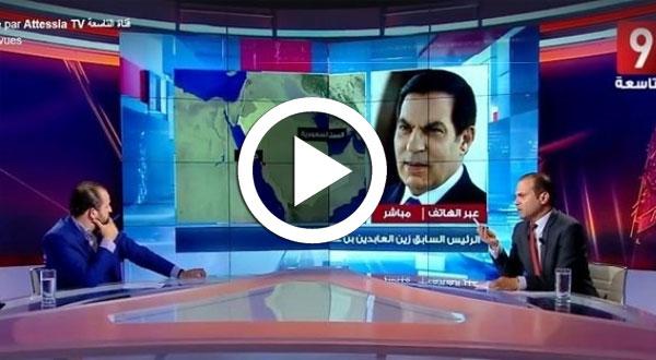 فيديو..بن علي على قناة التساعة