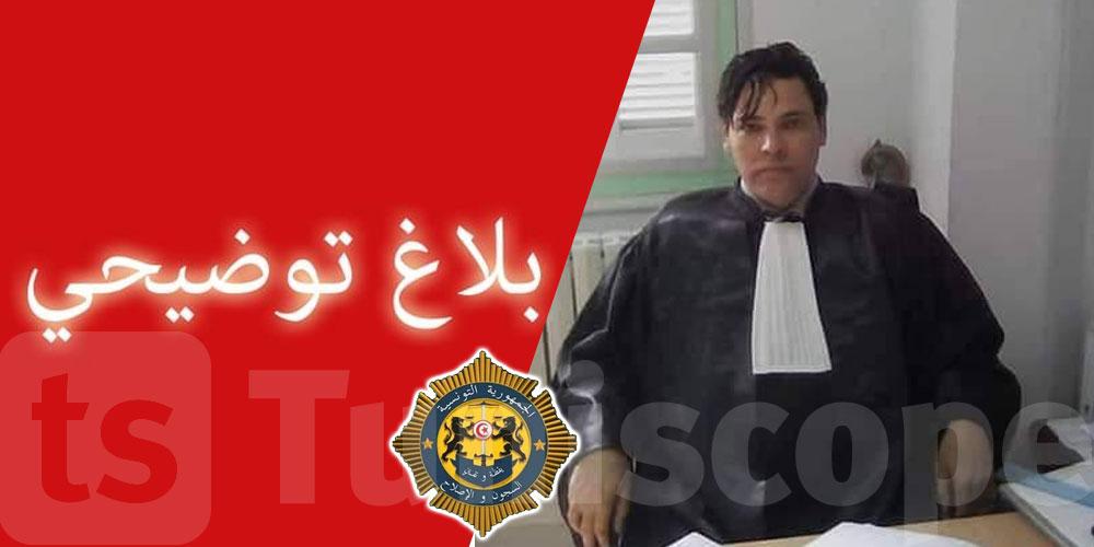 تدهور الحالة الصحية للقاضي الموقوف مكي بنعمار.. توضيح