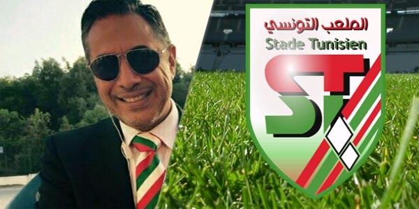 Ghazi Ben Tounes quitte le Stade Tunisien