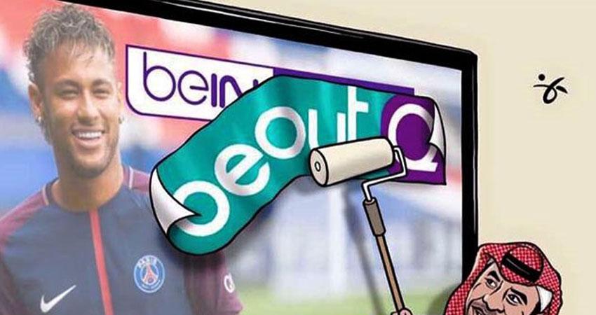 beoutQ  أزمة متواصلة beinsport