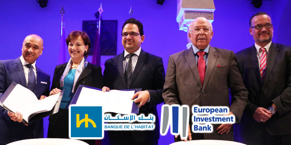 En vidéos : Signature d'un prêt de 120 millions d'euros de la BEI à la Banque de l'Habitat