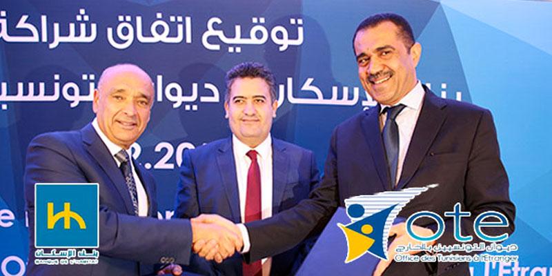 La BH annonce une série de nouveaux avantages au profit des Tunisiens résidents à l'étranger