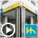 En vidéo : Inauguration de la nouvelle agence de la BH aux Berges du Lac