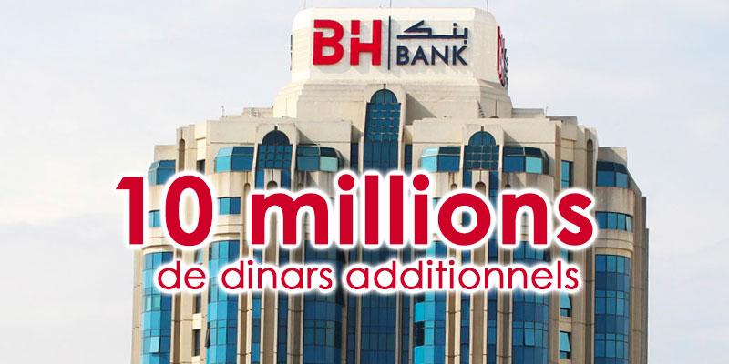 BH Bank contribue par 10 millions de dinars additionnels