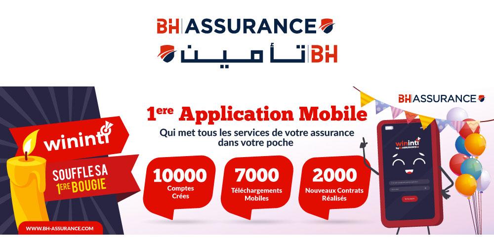 WININTI by BH Assurance transforme le secteur de l'assurance et innove pour une meilleure expérience client