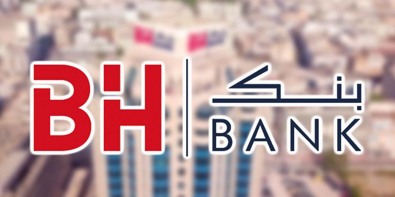 Hichem Rebaï à la tête de la BH Bank