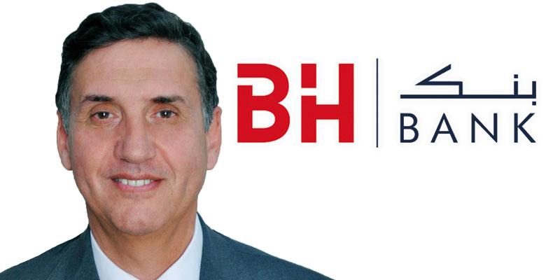 Hichem Rebai nouveau DG de BH BANK