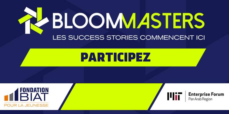 La Fondation BIAT et le MIT lancent la 3ème édition de BLOOMMASTERS