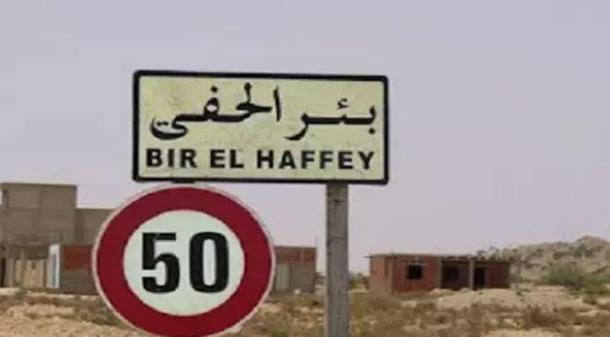 سيدي بوزيد: بئر الحفي في إضراب عام بيوم واحد