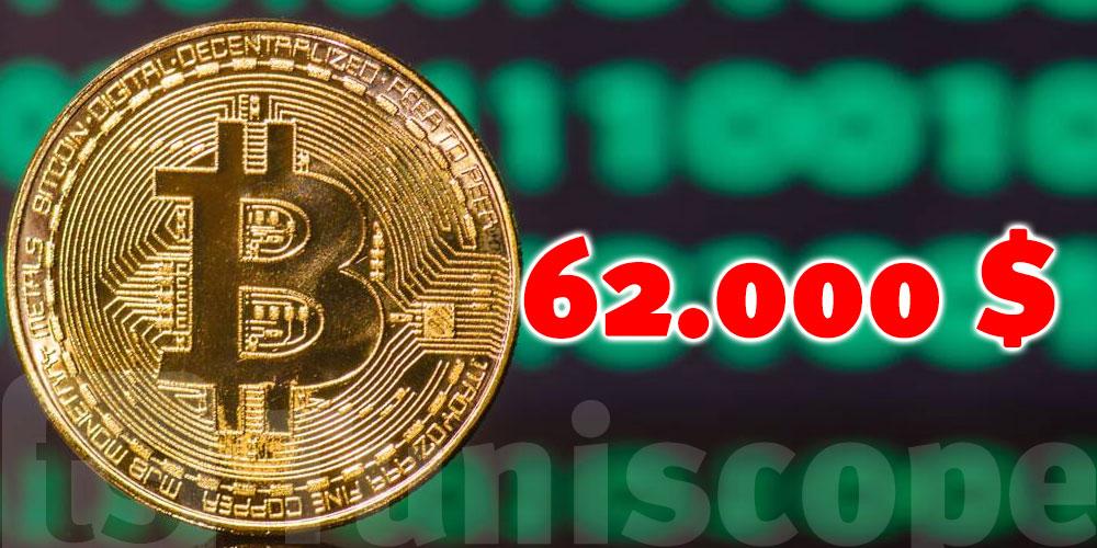 Nouveau record de 62000 dollars pour le bitcoin