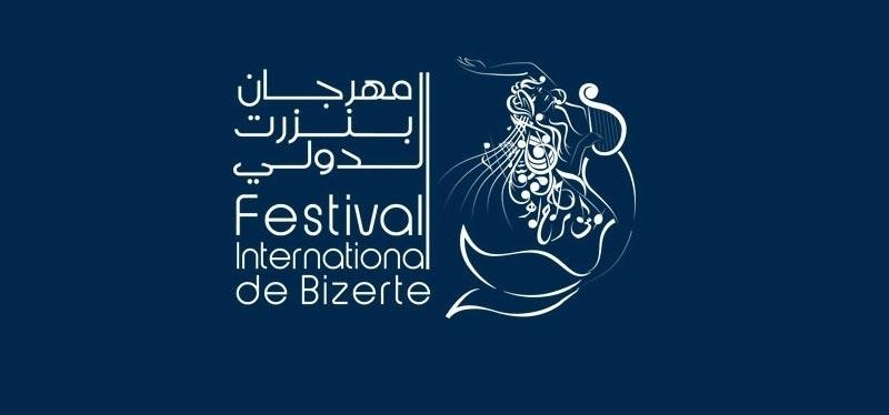 مهرجان بنزرت الدولي:يسرى المحنوش واليسا وناصيف زيتون نجوم الدورة الجديدة