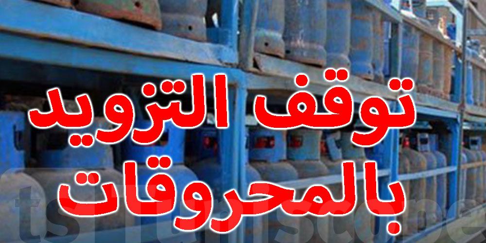 العالية: نقابيات يعتصمن بالمصنع احتجاجا علي عدم صرف الأجور