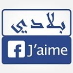 Le Mouvement des Jeunes Tunisiens accuse Ennahdha et Zied Laadhari répond