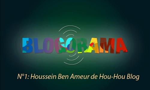 blogoramma-1.jpg