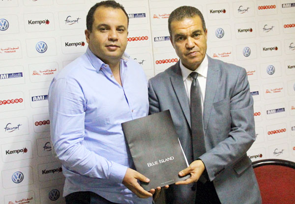 Blue Island habilleur officiel de l'Equipe Nationale Tunisienne de Handball