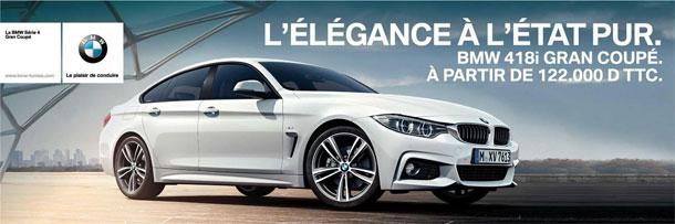 La BMW 418i Gran Coupé à partir de 122.000 TND chez Ben Jemâa Motors