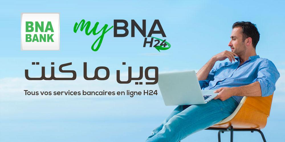 Grâce à 'My BNA H24' toutes vos transactions sont désormais en ligne !