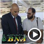 En vidéos : Découvrez les nouveautés de la BNA à l'Expo Finances 2016
