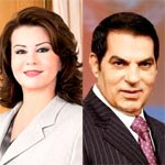 Nouveau : Ben Ali et son épouse accusés de complot contre la sûreté intérieure