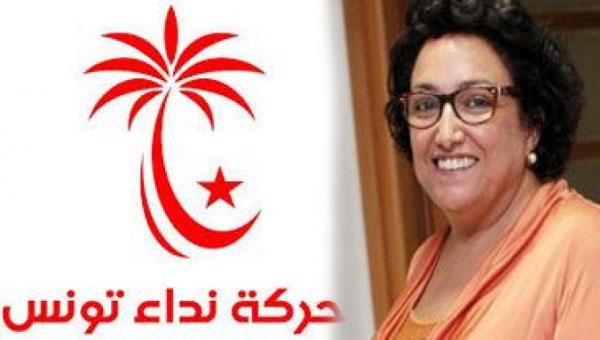 بشرى بلحاج حميدة: ''فكّرت في العودة إلى النداء ولكن تشكيلته الحالية خطر على تونس''
