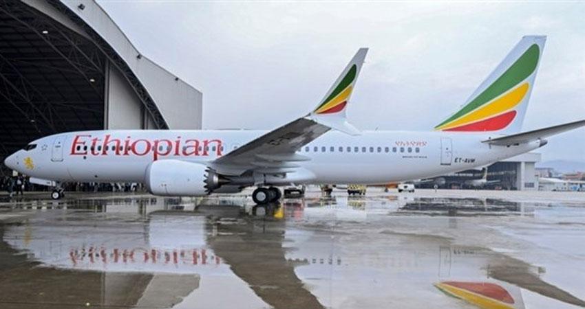 L'Australie interdit les Boeing 737 MAX dans son espace aérien