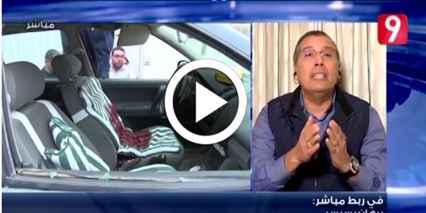 En vidéo : Borhane Bsaïes traduit ce que dit la chaîne israélienne concernant Mohamed Zouari