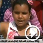 Décharge de Borj Chakir : Les habitants lancent un ultimatum de 90 jours pour sa fermeture