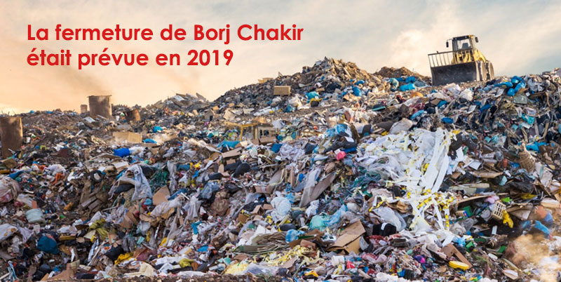 Dépôt de Borj Chakir : la catastrophe environnementale que l'Etat veut étendre