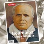 Habib Bourguiba: Le coup d'Etat médical, la séquestration à Monastir et les derniers jours
