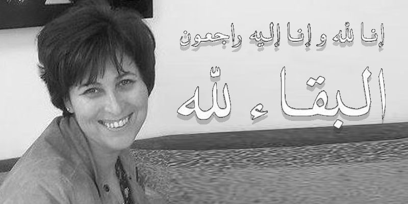 L'architecte Hela Boussema n'est plus