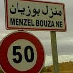 Les habitants de Menzel Bouzaiane protestent contre l'arrestation du frère du martyr Chawki Hidri