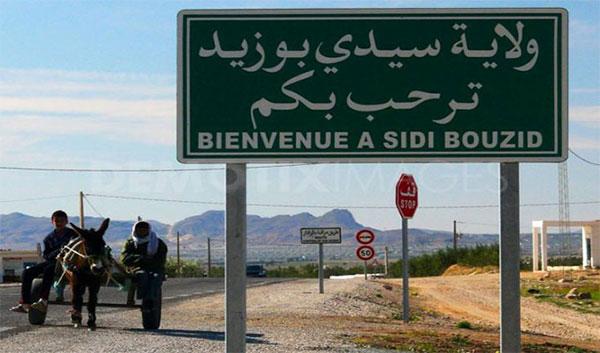 سيدي بوزيد: إنجاز 20 مشروع منشأة رياضية من بين 47 مشروعا لفائدة الجهة