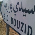 إصابة ثلاثة اشخاص بطلق ناري في حفل زفاف بسيدي بوزيد