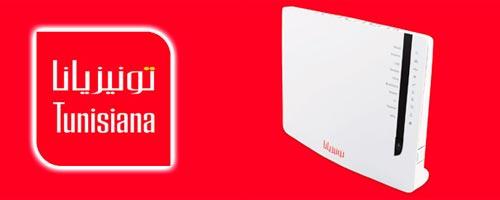 La Tunisiana Box disponible en promotion à partir de 19,9 dinars