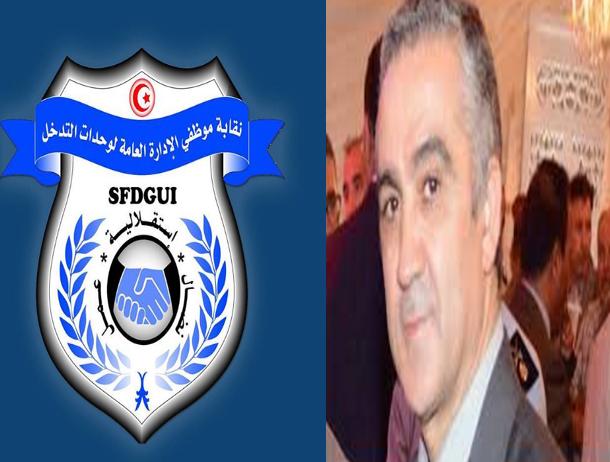 نقابة موظفي الإدارة العامة لوحدات التدخل تدعو وزير الداخلية إلى تحييد المؤسسة الأمنية