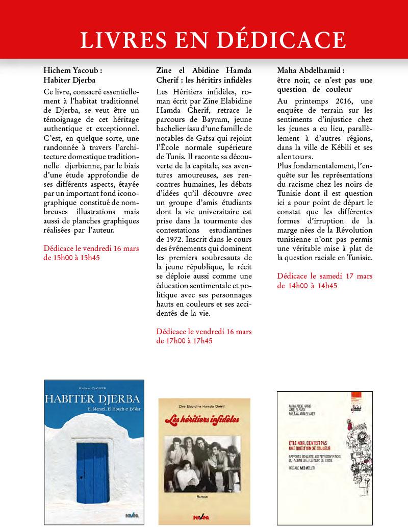 brochure-140318-§.jpg