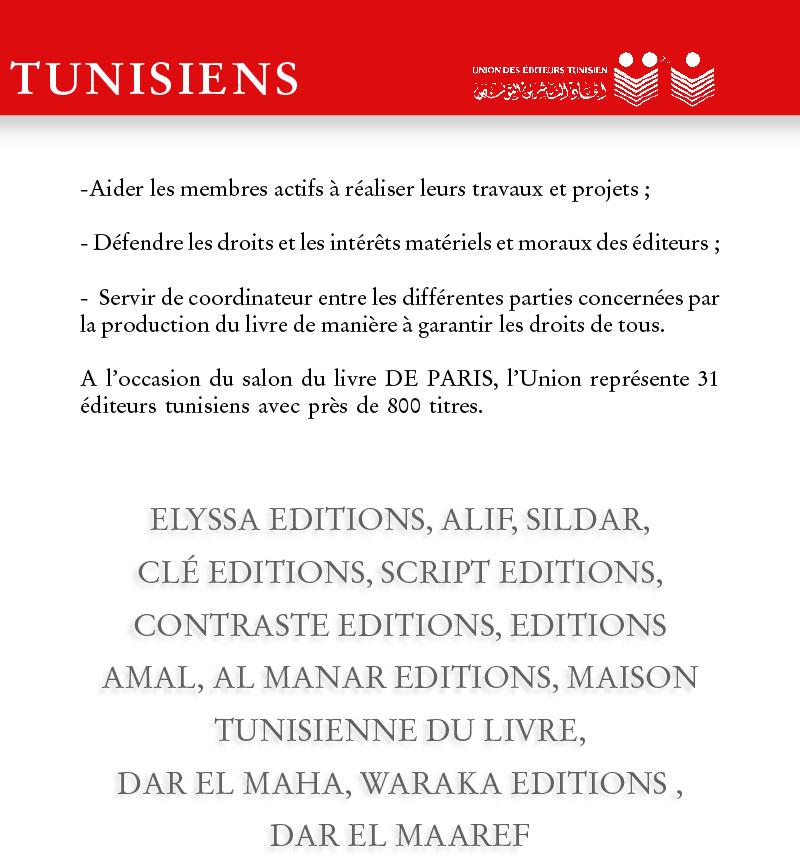 brochure-140318-3.jpg