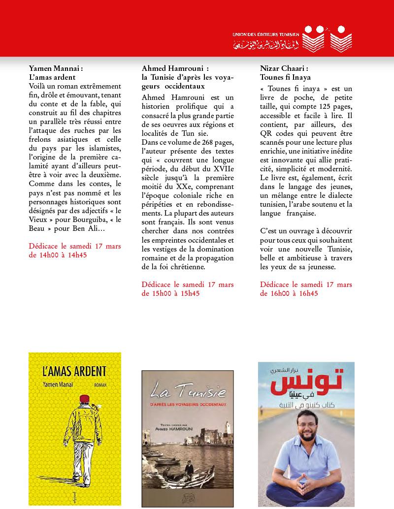 brochure-140318-7.jpg
