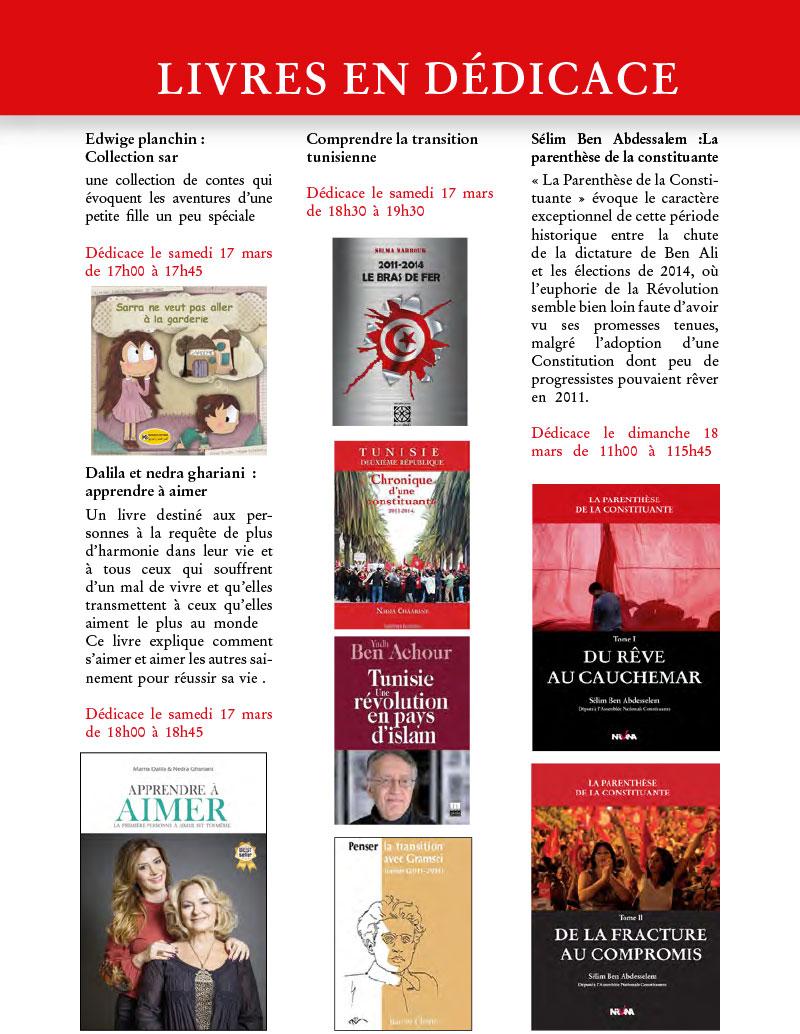 brochure-140318-8.jpg