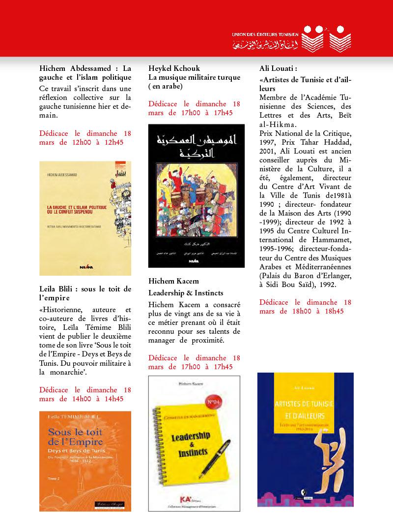 brochure-140318-9.jpg