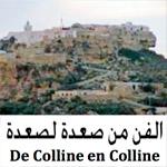 De Colline en Colline : Une nouvelle forme d'accès à l'art contemporain dans toutes ses expressions