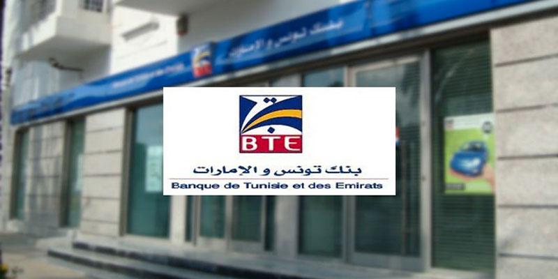 Le détournement de 27 mille euros dans une agence bancaire à Sousse