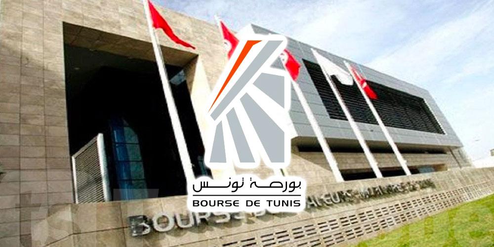 Bourse de Tunis : Migration vers la nouvelle plateforme de cotation