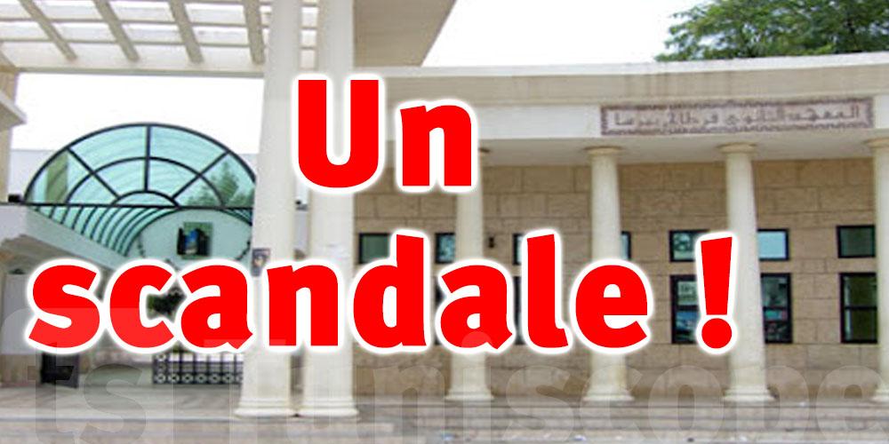 Tunisie : Un lycée étatique expulse les élèves qui ont échoué !