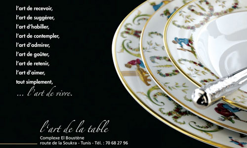 Art de la table tunisie